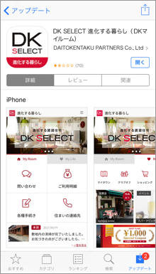 About app step1