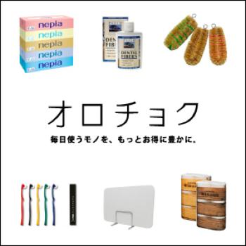 Shop 2 orochoku