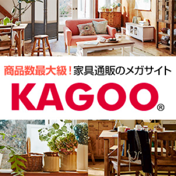 Shop 4 kagoo