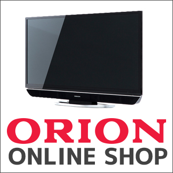Shop 5 orion