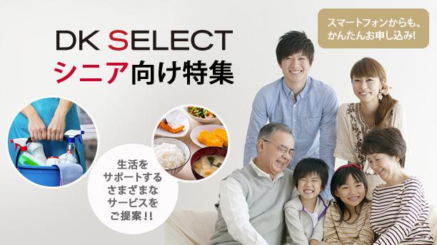 Services seniorservice