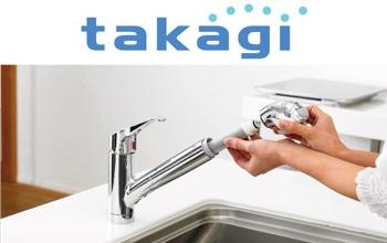 Special service takagi